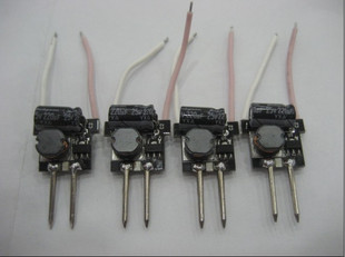 3*1W LED constant current driver MR16(DC/AC12V)